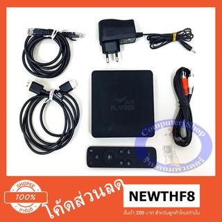 กล่อง Android TV AIS PlayBox 4K UHD มือสอง - Android TV AIS