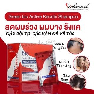 Gói Dầu Gội Green Bio Keratin Shampoo Treatment thumbnail