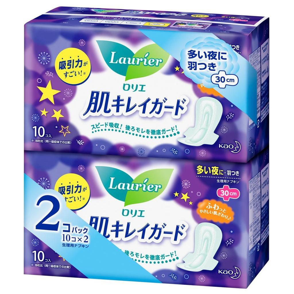 Sét 2 gói băng vệ sinh ban đêm Laurier 10pc