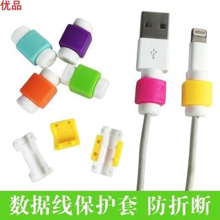 Phụ Kiện Bảo Vệ Đầu Sạc Điện Thoại / Máy Tính Bảng Apple Iphone Ipad