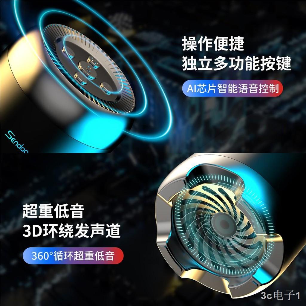 Loa bluetooth không dây mới âm thanh nhỏ siêu trầm mini nhà thông minh di  động chất lượng cao karaoke phát toán bằng g tại Hà Nội