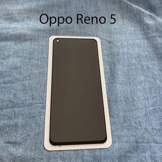 Kính cường lực chống nhìn trộm cho Oppo Reno 5