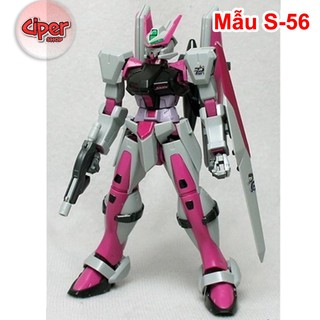 Mô hình Gundam Astray PMC Custom 56