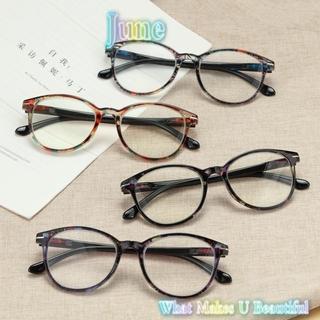 JUNE Women & Men Vintage Ultra-clear Vision Round Floral Frame Anti Glare Reading Glasses