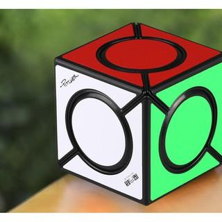 Đồ chơi Rubik Qiyi Six Spot Sticker - Rubik Biến Thể Cao Cấp thumbnail