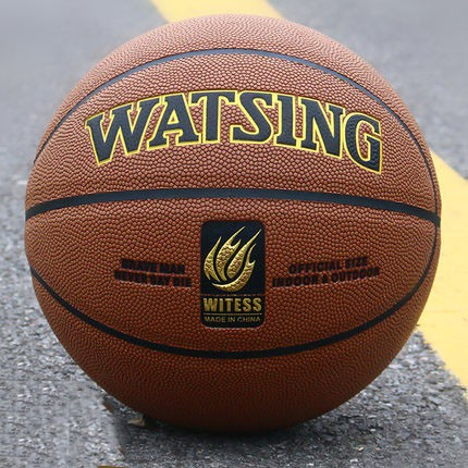 Quả bóng rổ dán da PU WATSING số 7 ( tặng kèm bơm tay)