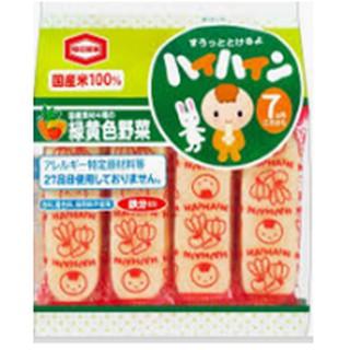 Bánh gạo tươi Haihain vị rau củ 53g ( HSD 8/8/2020)