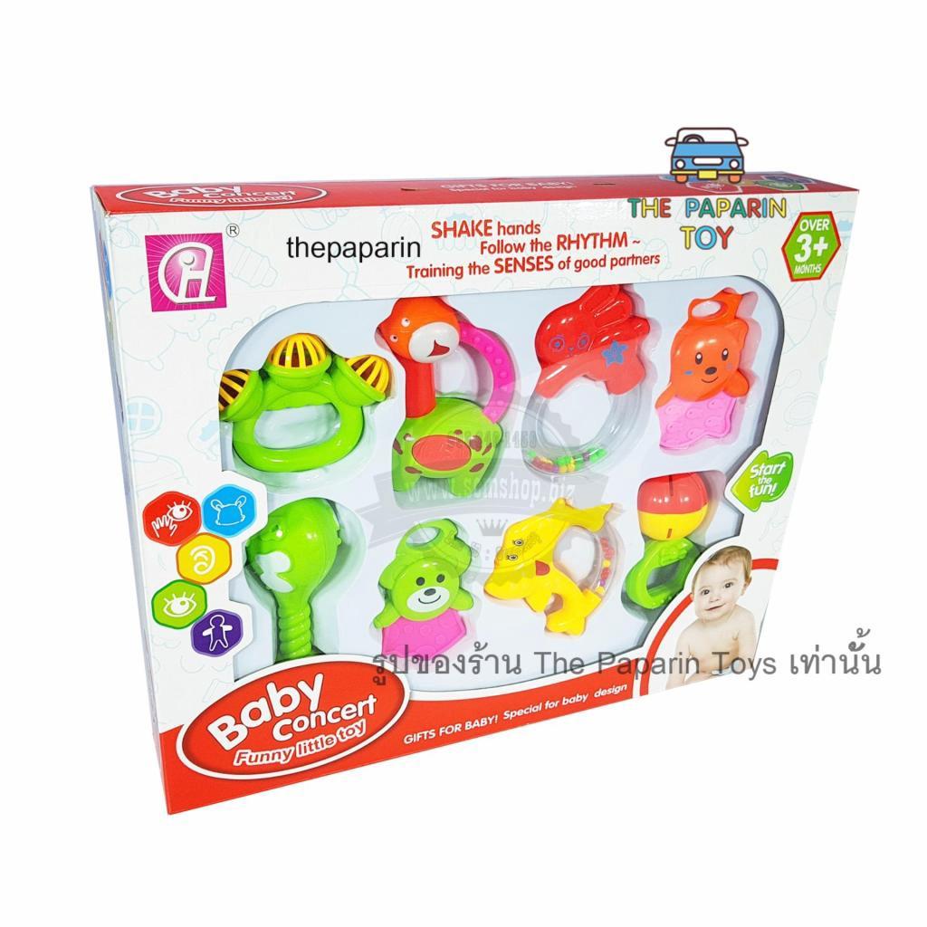 Toy Game ของเล่นเด็ก ของเล่นเขย่ามือ 8 ชิ้น Baby's Concert Funny little toyoy Game ของเล่นเด็ก ของเล่นเขย่ามือ 8 ชิ้น Ba
