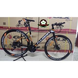 Xe đạp thể thao Fujisan R300 - Rẻ nhất HN thumbnail