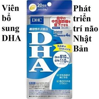 Bổ não DHA và EPA Nhật bản nội địa 20 ngày