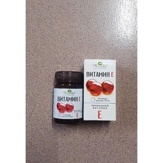 Vitamin E đỏ nga 270mg (hộp 30 viên)