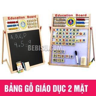 [SHOPEE TRỢ GIÁ]Bảng gỗ giáo dục 2 mặt kích thích phát triển trí tuệ của bé
