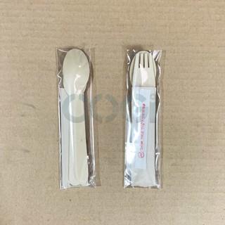 50 Bộ muỗng nĩa đóng gói sẵn dùng một lần có kèm tăm và khăn giấy thumbnail