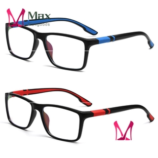 💋MAX Fashion Reading Glasses Comfortable Ultra Light Frame Anti-Blue Light Eyeglasses Portable Women Men Eye Protection Vintage Progressive Multifocal Lens/Multicolor