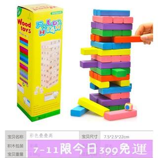 bộ đồ chơi tháp xếp tầng