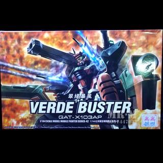 Gundam VERDE BUSTER + kèm base pose dáng (TT HONG LI)