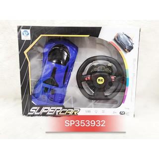 Đồ chơi xe hơi Bugatti đk 7 đ.tác vô lăng tròn có sạc TL 1:18 , 789-404B