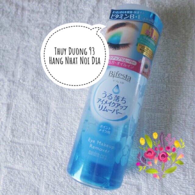 (Sẵn + Giá dùng thử) Nước tẩy trang mắt môi Bifesta 150ml nội địa Nhật Bản - 9972118 , 275293390 , 322_275293390 , 205000 , San-Gia-dung-thu-Nuoc-tay-trang-mat-moi-Bifesta-150ml-noi-dia-Nhat-Ban-322_275293390 , shopee.vn , (Sẵn + Giá dùng thử) Nước tẩy trang mắt môi Bifesta 150ml nội địa Nhật Bản