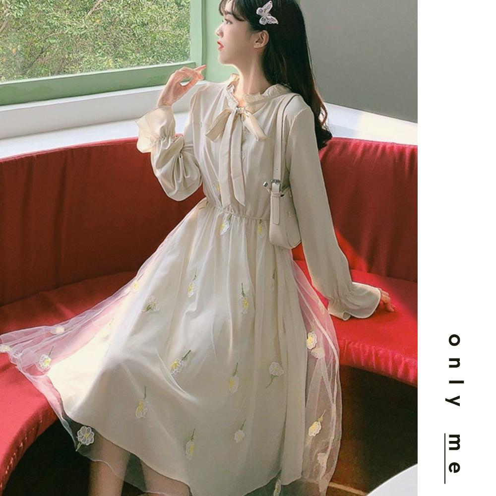 Mặc gì đẹp: Sang chảnh với (SẴN) Váy công chúa tiểu thư cổ bèo ulzzang dáng dài xòe màu xanh lá phong cách retro vintage dự tiệc mã V00345