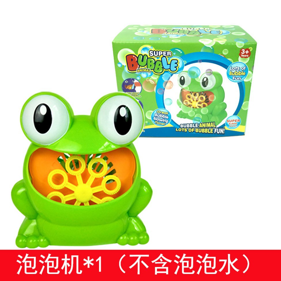 Children Water Blowing Toys Bubble Soap Bubble Blower Outdoor Kids Child