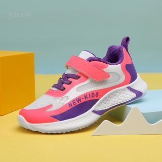 Giày thể thao phối lưới thời trang dành cho bé