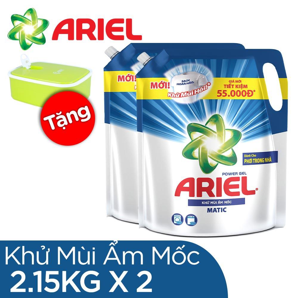 Combo 2 Túi Nước Giặt Ariel Khử Mùi Ẩm Mốc 2.15kg/túi tặng hộp cơm Comet cao cấp