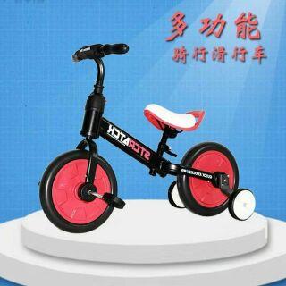 Xe đạp đẩy chân 2 trong 1