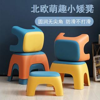Ghế đẩu bằng nhựa cỡ nhỏ tiện dụng cho bé