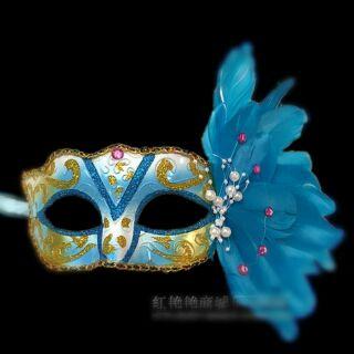 Mặt nạ hóa trang Halloween lông vũ