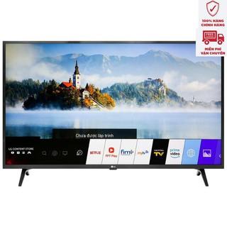 Smart TV 4K UHD LG 43 inch 43UM7300