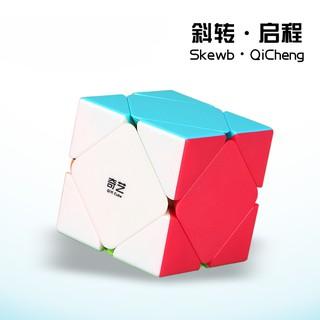 Rubik 4x4x4.Đẹp, Xoay trơn, Độ bền cao – Rubik ShengShou Sticherless Rubik 4×4 đồ chơi trí tuệ.
