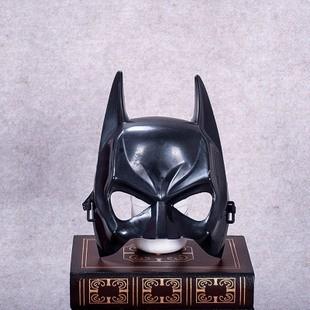 SK-mặt nạ hóa trang người dơi-( MK3) |shopee. Vn\mockhoa55