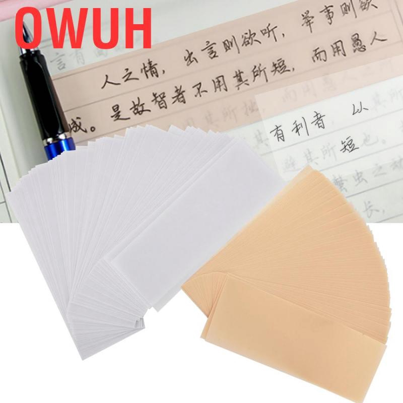 Owuh 100 Pcs Sulfuric Acid Paper 16x6cm Rubber Stamp Copy DIY Accessory Coloured Card