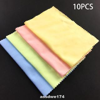 10pcs Cleaning Cloth Universal Multifunctional Microfiber Phone/computer Screen Kitchen Ware Dust-Proof Clean Supplies