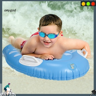 OMG Ultra-light Inflatable Boards Swimming Training Inflatable Surfboard Boards with Armrest for Toddler