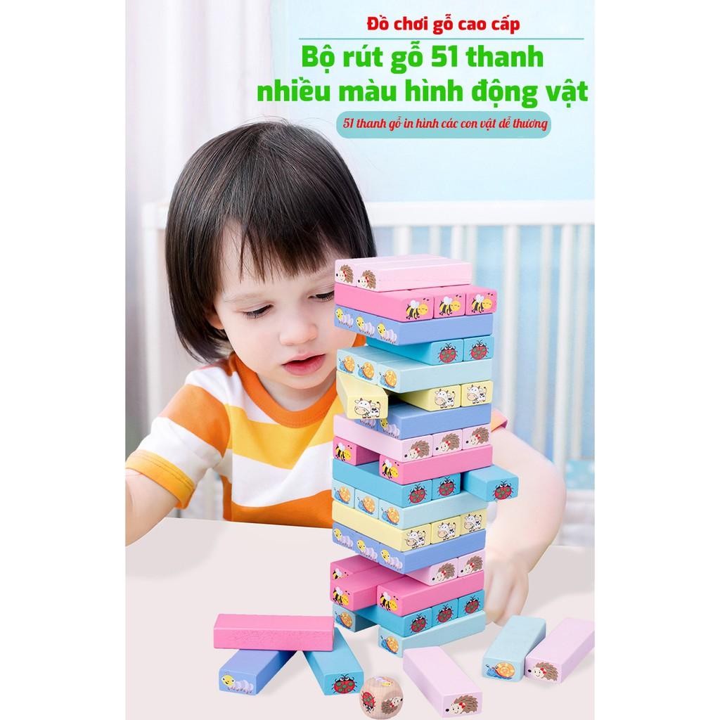Bộ đồ chơi rút gỗ domino 51 thanh nhiều màu in hình động vật, đồ chơi gỗ thông minh an toàn phát triển trí tuệ cho bé