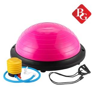BG Bóng tập YOGA PINK bóng tập thể lực thăng bằng BALL BALANCE Bosu Tặng bơm bóng thumbnail
