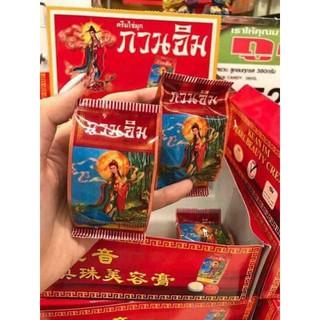 Kem sâm Cô Tiên - Thái lan - kem sam thumbnail