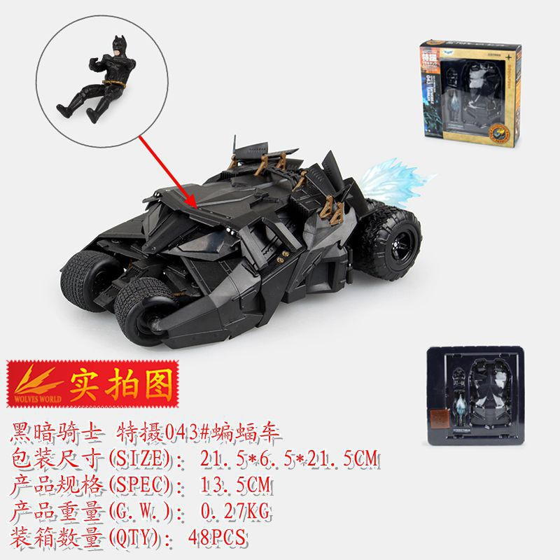 Yamaguchi Batman Dark Knight Special Photo 043 Batmobile Movable Car Model
