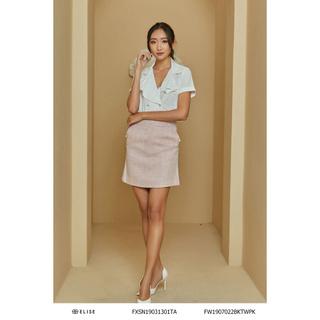 Chân váy dạ hồng cúc thiết kế Elise thumbnail