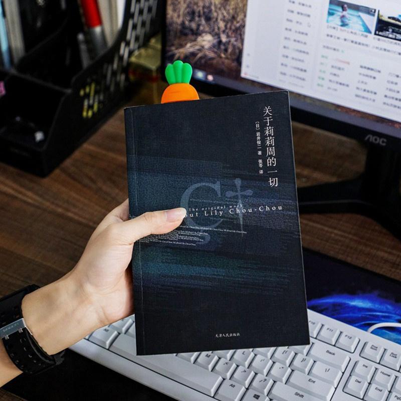 Dụng Cụ Đánh Dấu Trang Sách Hình Củ Cà Rốt Bằng Silicone