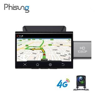 Yêu ThíchCamera hành trình thương hiệu cao cấp Phisung K11 - Android 4G, Wifi, 3 inch