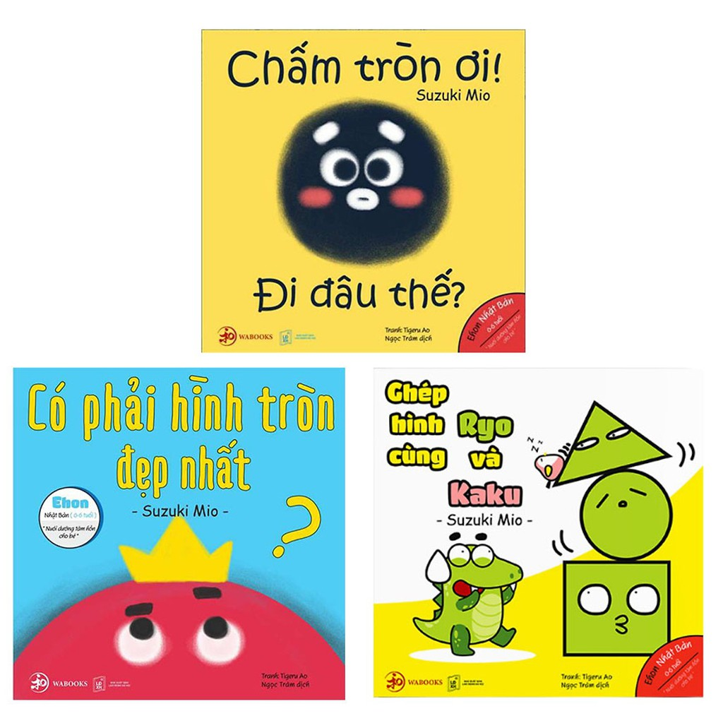 Sách Ehon hình khối cho bé 0 - 6 tuổi ( set 3 cuốn )