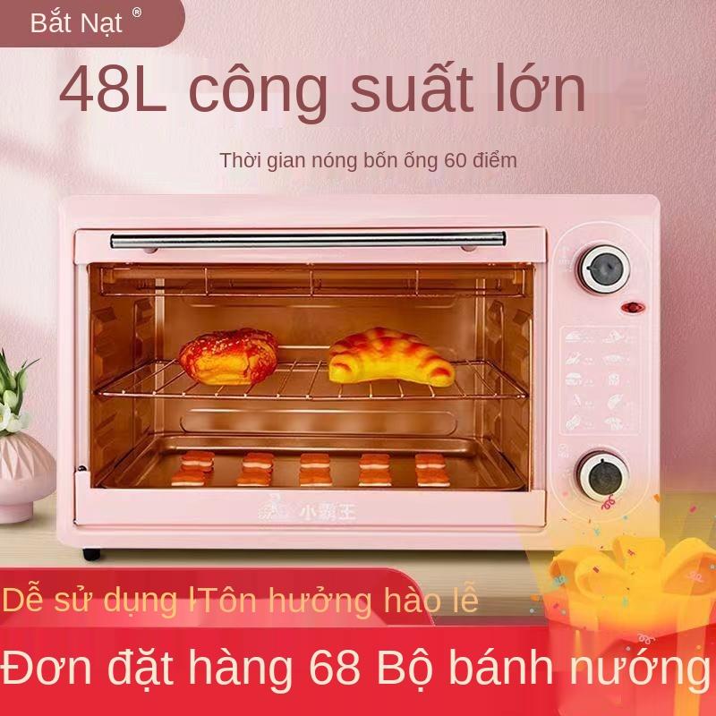 Lò nướng điện gia dụng Xiaobawang Lò nướng tự động 48 lít đa năng nướng bánh tart trứng dung tích lớn chính hãng