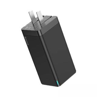 Sạc nhanh đa năng Baseus GaN2 65W dành cho laptop/ macbook/ iphone/ tablet/ điện thoại