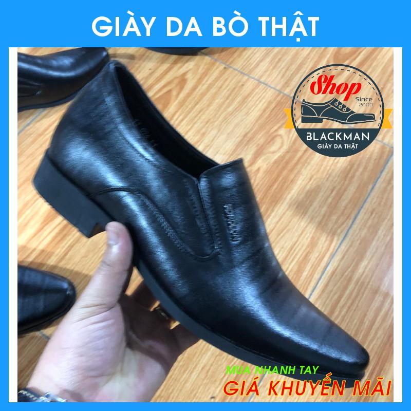 Giày tây nam hàng hiệu đẹp kiểu lười công sở da bò cao cấp hiện đại thời trang  Blackman GL333