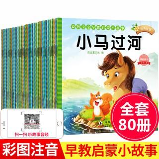 Sách Tập Đọc Sách 80 Trang Cho Bé Từ 3-4 – 5-6 – 7-8 Tuổi