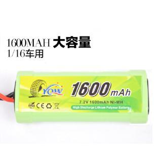 Bộ Sạc Pin Yqw Nimh23a 1600mah 7.2 V1 16 Cho Xe Hơi
