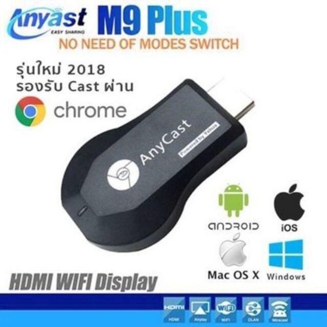 HDMI không dây AnyCast M9 Plus thế hệ mới 2018 kết nối siêu nhanh hình ảnh từ điện thoại nên tivi Fu