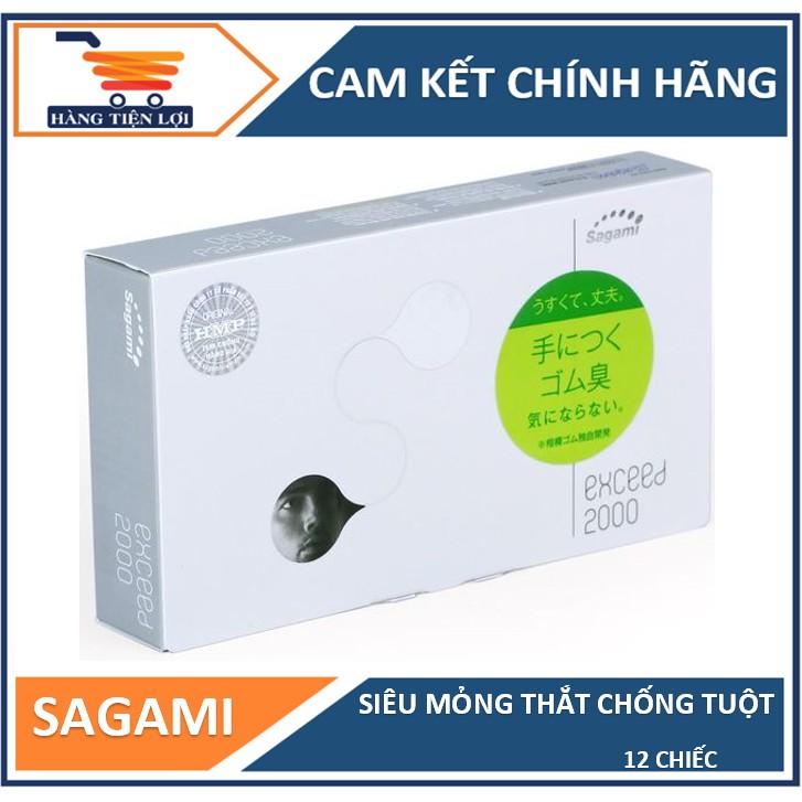 [Mã INCUBACK1519 hoàn 20K xu đơn 0Đ] Bao cao su Siêu mỏng - Thắt chống tuột Sagami Exceed 2000 - hộp 12 chiếc